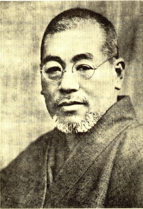Mikao Usui Français